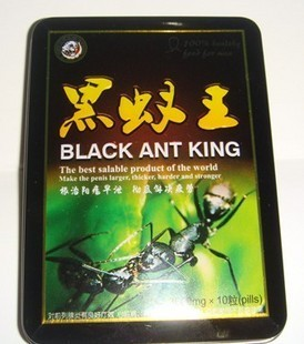 15 Cans / 5 StreeOverlord Strong / 5 Black Ants king / 5 Black Ant Strong = 15 total cans